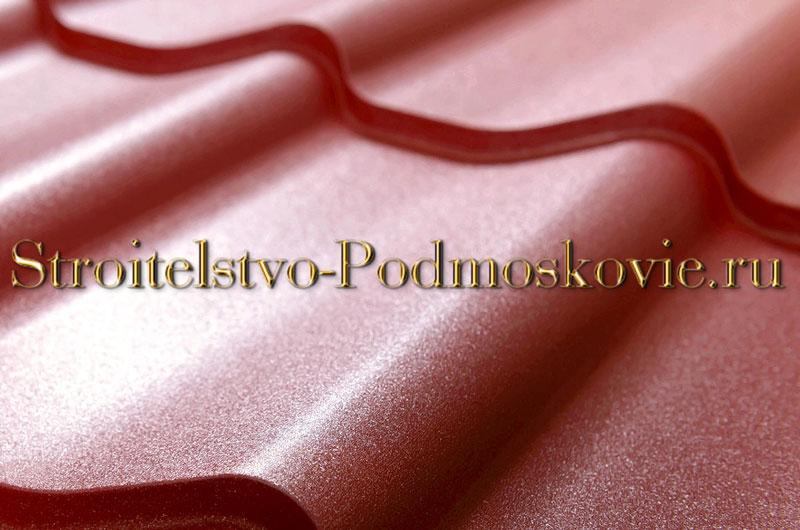 metallocherepica-krasnaya-foto