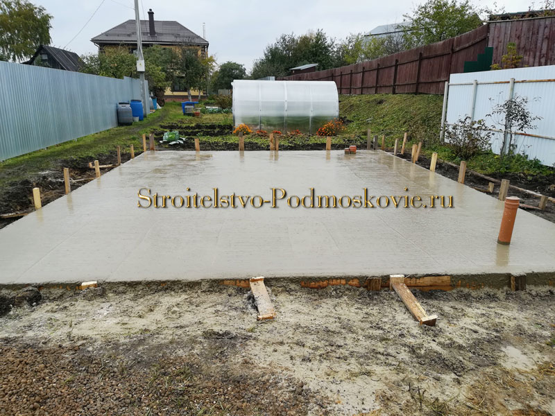 fundament_plita_fundamika_foto_raboty